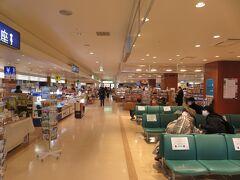 2020DEC「JALダイナミックパッケージ函館家族旅」(5_函館空港で時間をつぶして帰宅)