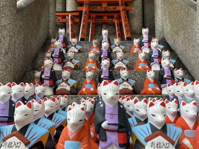 1日目は主に大阪の夜の街をぶらりと散策したのですが2日目は朝から京都へ観光に行きました。<br />朝7時前の電車で大阪駅からJR稲荷駅まで行き伏見稲荷大社へ。<br />京都は前日の夜から雪が降っていたようで少しだけ積もっていました。<br />伏見稲荷大社を参拝した後は嵐山へと向かい、桂川に架かる渡月橋を眺めることができる蕎麦屋さんや、いわたやまモンキーパークへ行きました。<br />その後、三十三間堂や祇園エリアを散策。<br />久しぶりの京都でしたが、やはり日本を代表する観光地だなあと思いました。<br />嵐山はずっと行きたくて、初めて行ったのですが思ってた以上に素敵な場所でした。<br />行きたい場所全てには行けなかったので、次回はもっとゆっくり観光できたらなと思います。<br />