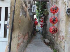 一人、台南市内を散策、神農街と赤崁楼はしっかり観光 2021/01/21
