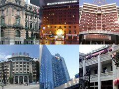 バライティに富んだ中国のホテルで滞在を楽しむ ~上海、北京、厦門、太原、大連からレポート