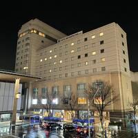 ホテルメトロポリタン長野 宿泊記 ★JR東日本のシティホテルブランド★