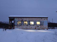 きた北海道フリーパスで行く真冬の宗谷本線、入場券集めの旅 3日目:上幌延と極寒宗谷岬【鉄道旅行】