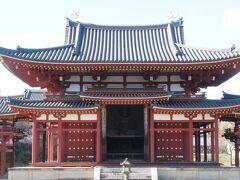 京都旅行・宇治・亀岡①