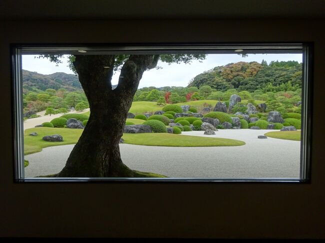コロナウィルスでどこにも行けない!感染者の多い東京から出かけていいの?自問自答を繰り返しながら以前から行きたくて行けなかった山陰旅行なら密にならず行けるかな~と思い立って計画。私の見たいのは鳥取砂丘・足立美術館・出雲大社。案外距離が有ります。短時間でどうめぐるのか。<br />最初は東京都民はGoto対象外で始まりましたが途中で利用できるようになって急遽予約を取り直したり、最初に予約した飛行機の欠航などの何がどうなるのかドキドキ旅行。<br />鳥取県と島根県に分けての記載になります。いつも通り費用の分かるものは備忘録で掲載します。<br /><br />ゆこゆこネット予約日2020年8月3日旅亭山の井〔選べる2品〕メイン和会席和室(本館)2020年11月21日(土)17,700円×2名【おすすめ品追加分】ヒオウギ貝1,500円 ×1個Goto割引-12,915円合計23,985円<br />オリックスレンタカー【じゃらん夏SALE】中四国限定!最大54%OFF!夏SALE特別プラン!車両タイプ・コンパクト車両クラス:EA(禁煙車)ATオプションカーナビx1ETC車載器x1補償(任意加入)免責補償制度オプション料金合計2,200円合計金額12,000円2020年8月11日予約