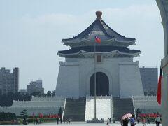 中正記念堂や故宮博物館など見所の多い台北