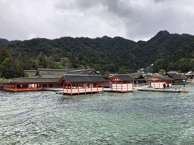 広島観光では絶対外せない世界遺産・宮島を訪問
