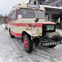 冬季限定ボンネットバスが路線バスとして活躍中