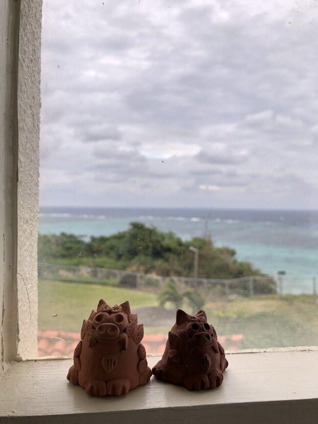 年末年始に海外に行かないのは、いつぶりかわからない。<br />少なくとも旅行記というものを書き始めた2002年以降では初めて。<br />ならば少しでもあったかいところへと沖縄へ飛んでみた。<br /><br />直前に突然のGoToトラベル停止で、そりゃあまあいろいろめんどくさいこともあったけど、旅立てたので結果オーライ。<br />元々私はGoToで安く行けるから旅行しようってわけではなかったので。<br /><br />沖縄はたぶん10回目くらいだと思うけど、今まではGWか夏だったので、冬は初めて。<br />長年の宿題をいくつか片づけ、好きなお店を再訪し、新しい好きな場所に出会い、思いがけず寒さに震えた6泊7日の旅日記、中編です。