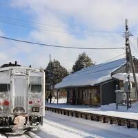 きた北海道フリーパスで行く真冬の宗谷本線、入場券集めの旅 4日目:脱出せよ宗谷本線【鉄道旅行】