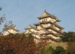 山陰山陽2007年の旅(5)・・国宝で世界遺産の姫路城を訪ねます。