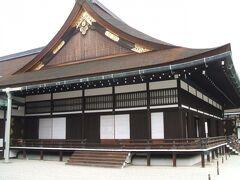 京都御所、平安神宮、京都マラソン
