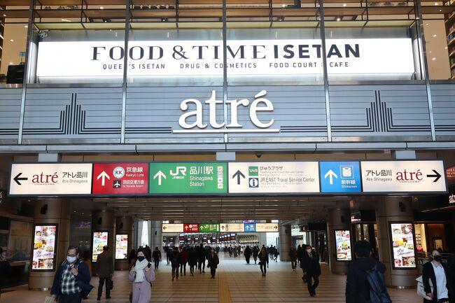 毎日のように出勤風景がニュースに出る品川駅の休日昼はこんな感じです。東京品川駅の京浜急行とJR各線の乗り換えフロア付近に「エキュート品川サウス」という新しい店舗群があります。その数は約40店舗ほどです。<br /><br />新幹線乗車前のお土産やお弁当が買えるのはもちろん、食事処も充実しています。中でも、かき揚げ蕎麦の吉利庵では食券を渡して数秒でそばが提供されます。コスパも味も良く満足感に浸れます。<br /><br />少し北側には「エキュート品川」もあり、仕事帰りに駅ナカでフツーに惣菜やスウィーツなど買い物をして帰る人も多いです。