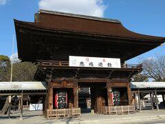 令和3年 国府宮神社へ