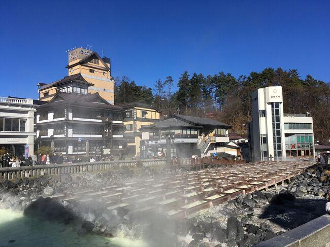 GoToを利用して群馬へ 草津温泉の湯を楽しんで榛名神社へ=2020年11月