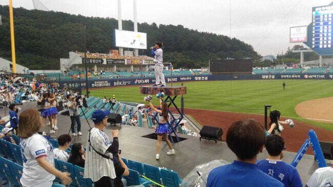 韓国の新スタジアム巡り2