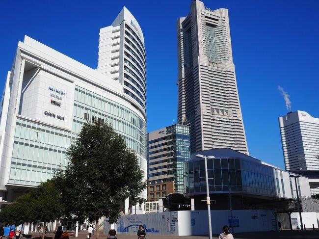 サブスクで行く横浜散歩 #11横浜美術館・みなとみらい高層建築ウォーク