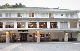 日本のクラシックホテル♪巡り(その2)日光金谷ホテル宿泊記