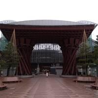 【JGC修行するつもりが緊急事態宣言発令中】 GoToトラベルキャンペーン全国一時停止中の金沢へ その3