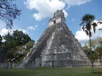 2012 GW メキシコ&グアテマラの旅③ マヤ遺跡を堪能するの巻 その3(ティカル)