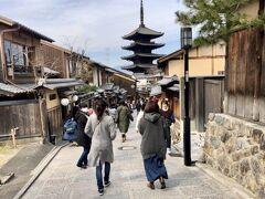 春の京都 家族旅行