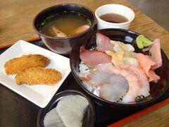 怪我の療養.東北湯治旅・その7.新潟をぶらぶらして海鮮丼を堪能。