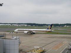 【2020年9月】成田空港でシンガポール航空を見送る