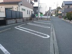 【旅行記じゃないけど】小学校への通学路と町を歩く。<大岩寺と大岩神明宮>