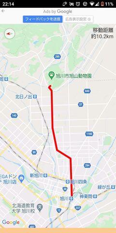 旭川ぶらぶら(旭山動物園冬季開園初日に合わせて)