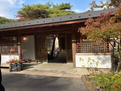 鎌先温泉四季の宿みちのく庵から望む紅葉とブルームーン
