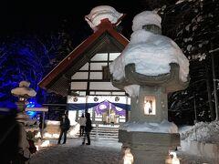 札幌市内外往来自粛要請、でも誕生月なので、定山渓温泉で一泊。