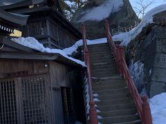 今冬の盛岡は特に寒い (上)新宿から盛岡へ