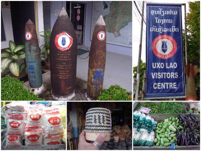 宿でレンタル自転車を借りて市内観光でござる。<br /> UXO Laos Visitor Center <br />(ラオス不発弾処理プロジェクト ビジターズセンター)<br />Kaysone Phomvihane Monument<br />(初代首相カイソーン元国家主席記念碑)<br />Phosy Market(ポーシー市場)<br /><br />チャリンコ漕いで寄り道ばかりのお馬鹿な旅行記です、<br />UXOで怖い画像がありますのでご注意下さい。 (*_ _)ペコリ<br /><br />