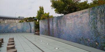 JGC修行⑤番外編。四国周遊&淡路島ツアー1日目。大塚国際美術館・渦の道