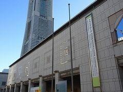 休館直前!横浜美術館『トライアローグ』富山や愛知のコレクションとともに