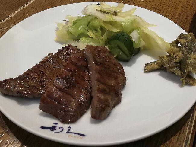 仙台松島旅行記2020_part2利久で牛たん編