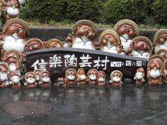 菜の花や月は東に日は西に その3 滋賀県信楽方面
