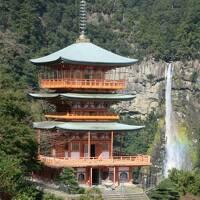 熊野三山御朱印巡りと温泉三昧ひとり旅してきました【3日目 那智大社から勝浦へ】