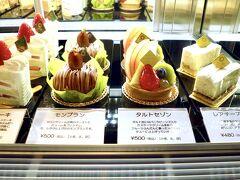 ☆京王プラザホテル札幌☆煌めく秋のさっぽろステイ