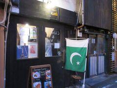 パキスタン料理