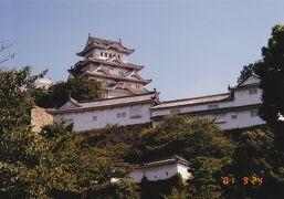 姫路城・ユニバーサルスタジオジャパン・大阪城に行きました。