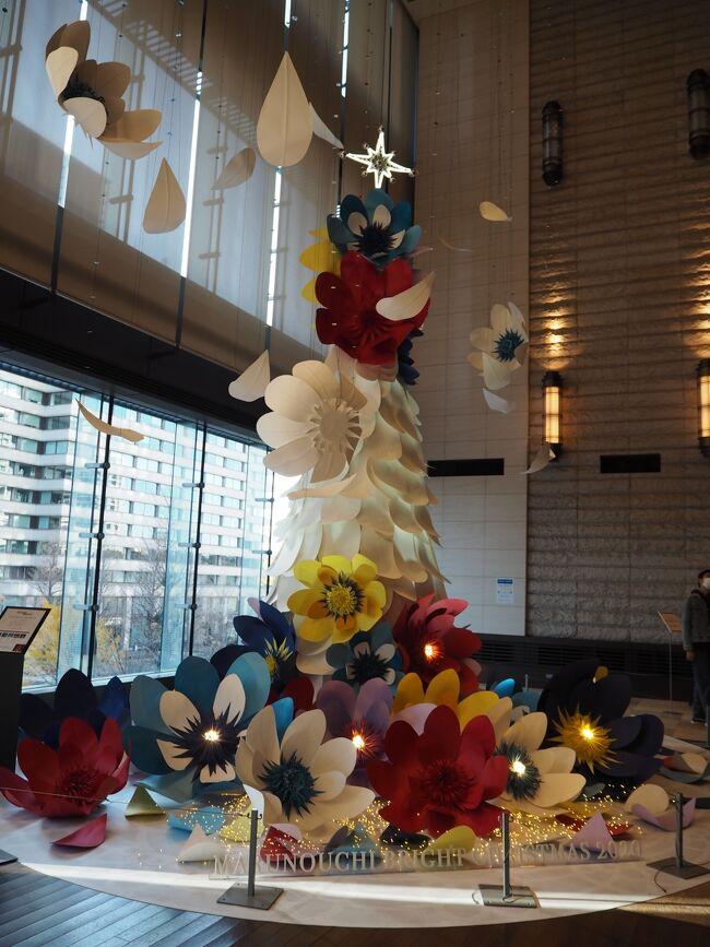 クリスマス直前の週末に東京駅周辺のクリスマスツリー巡りをし、東京ステーションホテルへ1泊してきました。<br /><br />丸の内キッテ<br />↓<br />三菱一号館美術館<br />丸の内ブリックスクエア<br />↓<br />丸の内オアゾ<br />↓<br />新丸ビル<br />↓<br />東京ステーションホテル<br /><br />