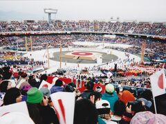 長野オリンピック開会式とノルディック複合を観戦