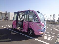 久しぶりの羽田空港-1 羽田イノベーション city 【 自動運転バスに乗車】