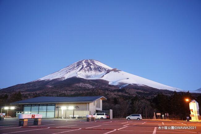 都内から東名高速を使い御殿場IC経由で夜明け前の富士山に到着。富士山スカイライン沿いから始めて本栖湖まで北上しながら富士山撮影スポット(こちら側は初めてに付き定番スポットばかりです)を点々とドライブして来ました。<br />途中に有料道路は無し、駐車料金(200~500円/回)が必要だった場所は「白糸の滝」地区だけでした。