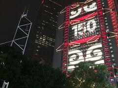 なんだかんだでよく並んだ 香港、マカオの旅