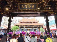 旧正月の寺廟初詣(初一、台北市艋舺)