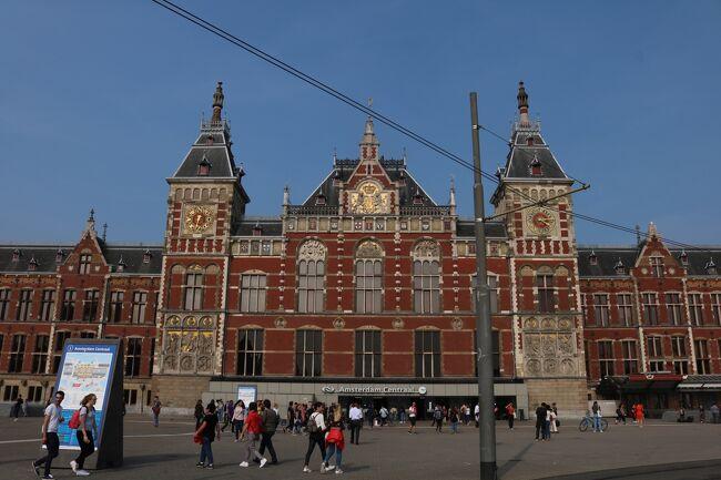 ずっと行ってみたかったヨーロッパの最西端、ポルトガルを初めて訪れました。<br /><br />航空券はデルタのマイルを利用し、往路はKLMを利用しアムステルダム経由でポルトへ行き、復路はリスボンからエールフランスを利用しパリ経由で帰国しました。<br /><br />今回はKLMのフライトを利用し、アムステルダムに立ち寄ってからポルトに着くまでの記録です。<br />