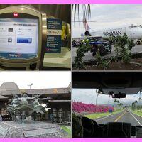 ハワイ満喫2013(6)ハワイアン航空でホノルル空港からハワイ島コナ空港へ