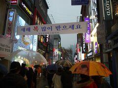 韓国の旅~ソウル~