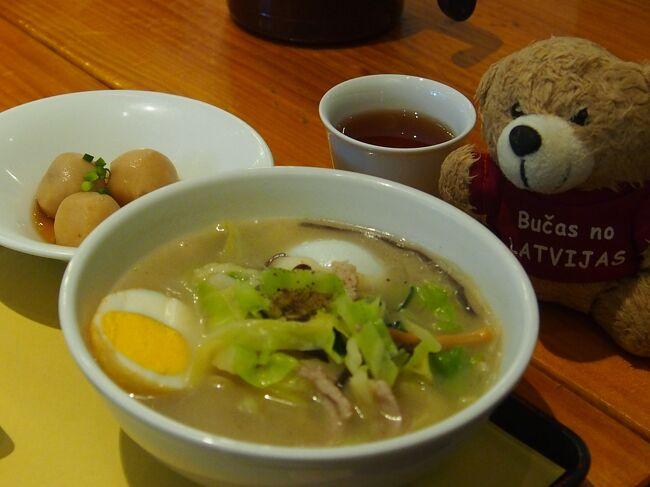 更新が前後していて恐縮です。<br /><br />2020年11月に所用で熊本市にやってきておりました。<br />久しぶりの中華やSuomiの妖精を見に行ったり…スキマ時間でもしっかり楽しんできました。<br /><br />最後まで見ていただけたら嬉しいです^^